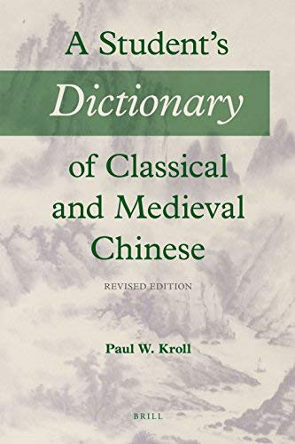 Student's Dictionary of Classical and Medieval Chinese