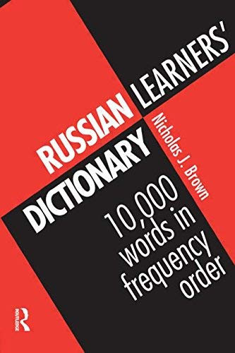 Russian Learners' Dictionary