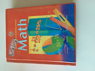 McDougal Littell Middle School Math Course 1: Student Edition ?? 2005 2005