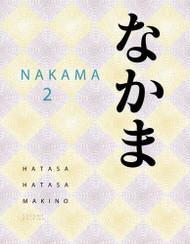 Nakama 2 Japanese Communication Culture Context