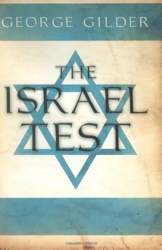 Israel Test