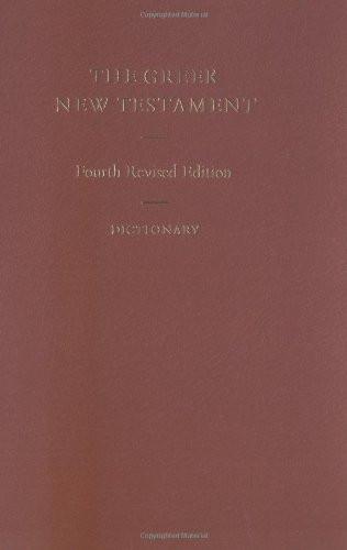 Greek New Testament