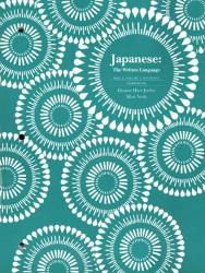 Japanese Volume 1 the Written Language