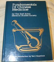 Fundamentals Chinese Medicine