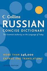 Harper Collins Russian Concise Dictionary