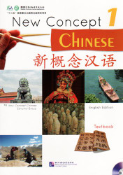 New Concept Chinese Textbook 1