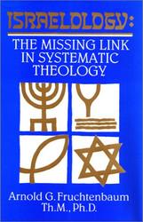 Israelology