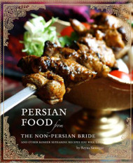 Persian Food from the Non-persian Bride