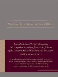 Complete Hebrew-Greek Bible