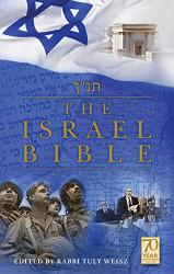 Israel Bible