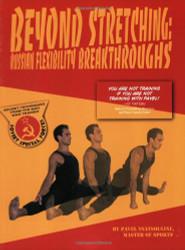Beyond Stretching