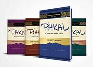 Commemorative Edition of Pihkal and Tihkal