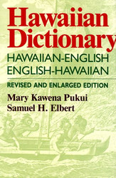 Hawaiian Dictionary Revised And Enlarged Edition