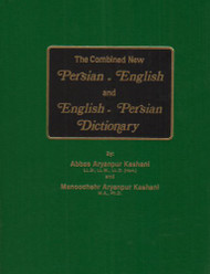 Combined New Persian-English And English-Persian Dictionary