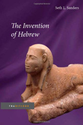 Invention of Hebrew