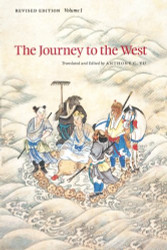 Journey to the West Volume 1