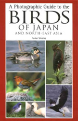 Photographic Guide To The Birds Of Japan And North-East Asia