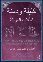 Kalila Wa Dimna