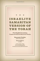 Israelite Samaritan Version Of The Torah