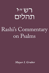 Rashi's Commentary On Psalms