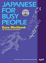 Japanese For Busy People Kana Workbook