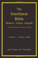 Interlinear Hebrew-Greek-English Bible With Strong's Concordance Numbers volume