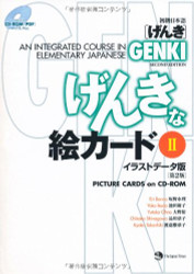 Genki Picture Cards