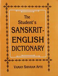 Student's Sanskrit-English Dictionary