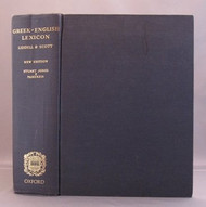 Greek-English Lexicon Supplement