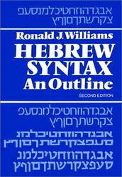Hebrew Syntax
