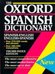 Oxford Spanish Dictionary