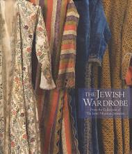 Jewish Wardrobe