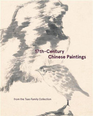 -Century Chinese Paintings From the Tsao Family Collection