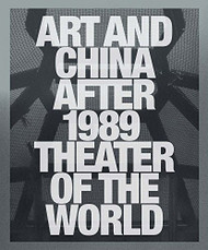 Art and China after 1989