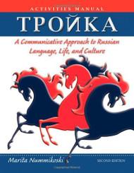Troika Workbook And Laboratory Manual