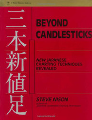 Beyond Candlesticks: New Japanese Charting Techniques Revealed