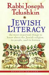 Jewish Literacy Revised Ed