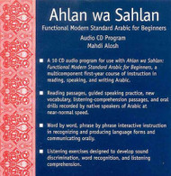 Ahlan wa Sahlan: Functional Modern Standard Arabic for Beginners