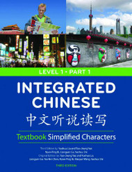 Integrated Chinese: Level 1 Part 1