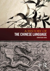 History of the Chinese Language
