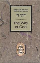 Way of God: Derech Hashem