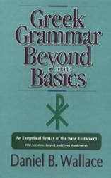 Greek Grammar Beyond