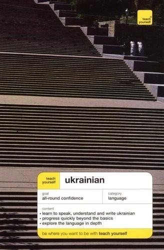 Teach Yourself Ukranian Complete Course