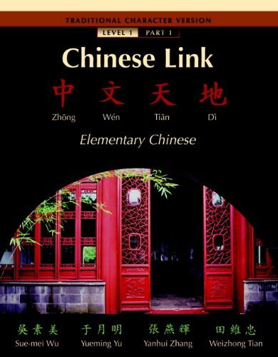 Chinese Link Level 1 Part 1
