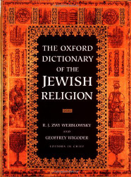 Oxford Dictionary Of The Jewish Religion