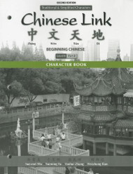 Character Book For Chinese Link Level 1