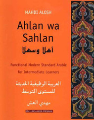 Ahlan Wa Sahlan Functional Arabic For Intermediate Learners by Mahdi Alosh