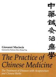 Practice Of Chinese Medicine