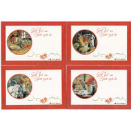 God Jul Note Cards - Jenny Nystrom (66-0595)