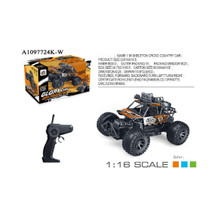 "13.5"" Remote Control 1:18 Scale Glory Kind Off-Road Car - Battery Operated"